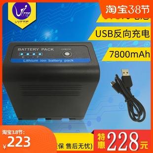 SSL-JVC70电池 HM360 HM600 650gy ls300 HMQ10摄像机JVC80