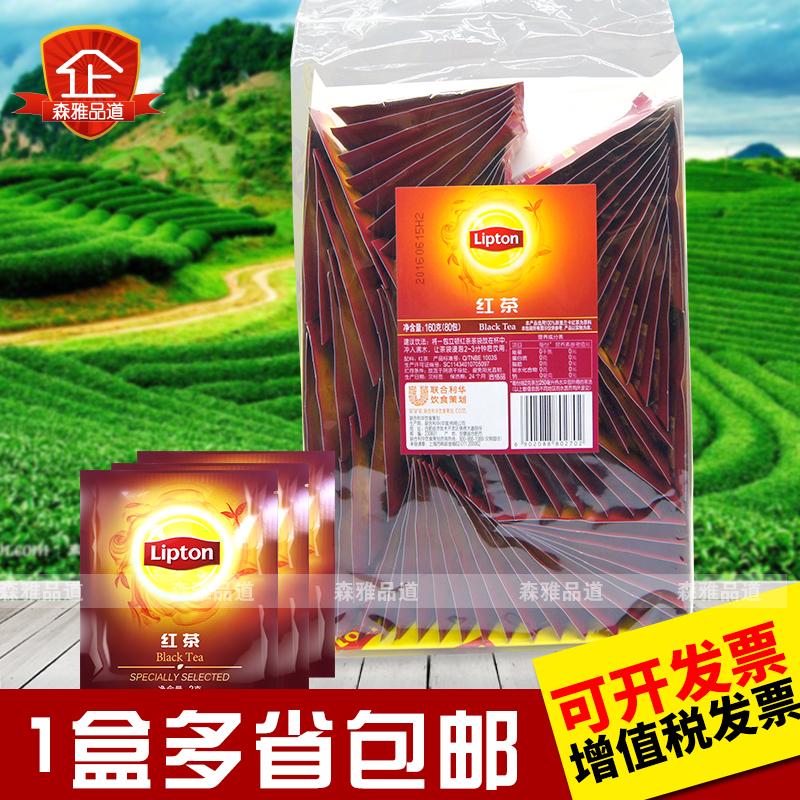 立顿袋泡茶包A80红茶单独铝箔装2g80袋锡兰红茶西冷红茶包邮