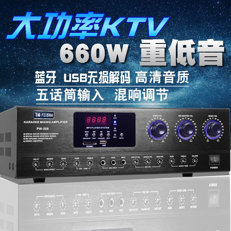 大功率功放机专业KTV家用K歌卡拉OK会议放大器舞台HIFI重低音音响