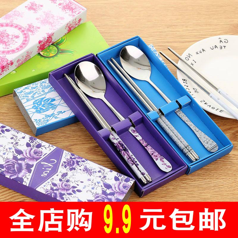 勺子筷子套装2件创意韩式可爱学生家用叉子便携餐具上班族盒儿童