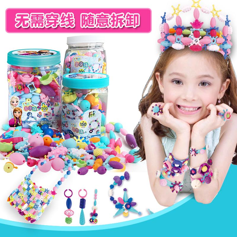 迪士尼串珠儿童玩具手工diy制作材料项链手链饰品非乐高女孩积木