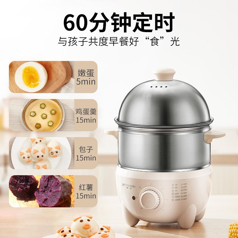 半球不锈钢煮蛋器自动断电家用多功能大号大容量蒸蛋器早餐鸡蛋机