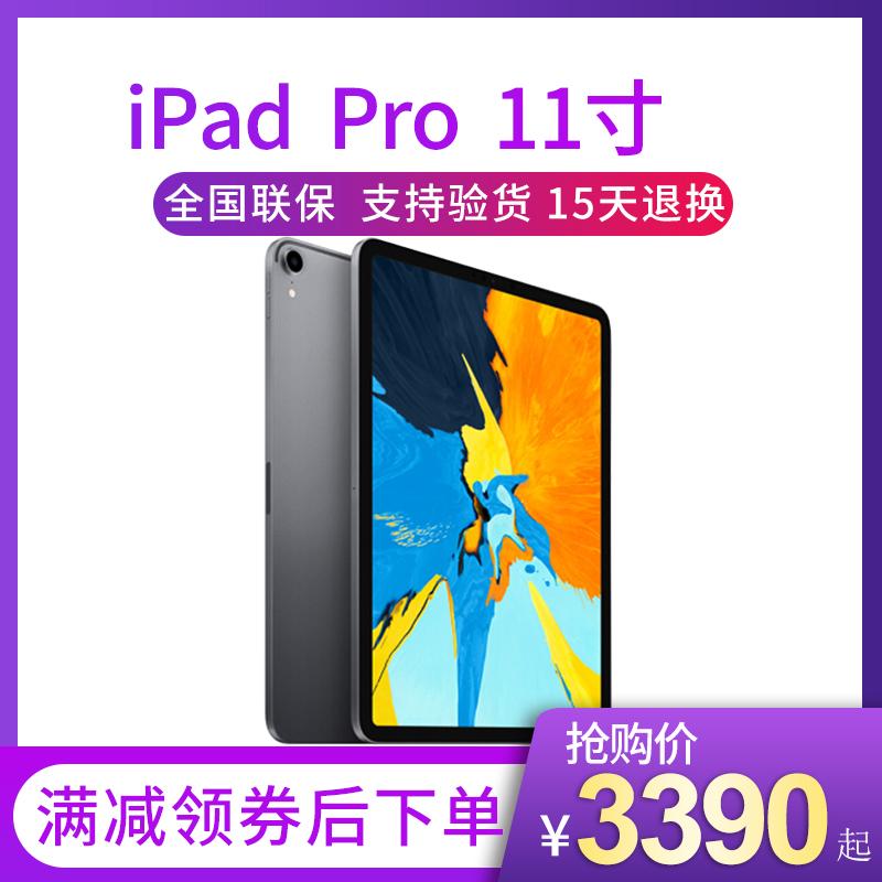 2018新款Apple/苹果 11 英寸 iPad Pro 11寸全面屏12.9寸平板电脑