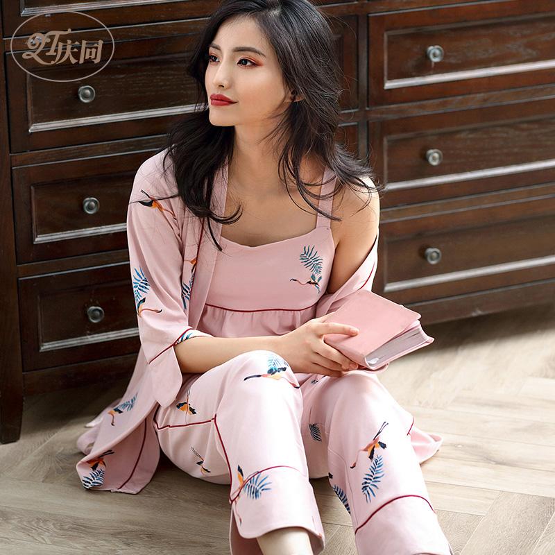 庆同睡衣女士新款春秋季性感吊带纯棉粉色家居服长袖宽松三件套装