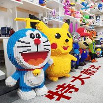 特大哆啦A梦蓝胖子拼插积木成人益智3D立体拼装拼图玩具礼物摆件