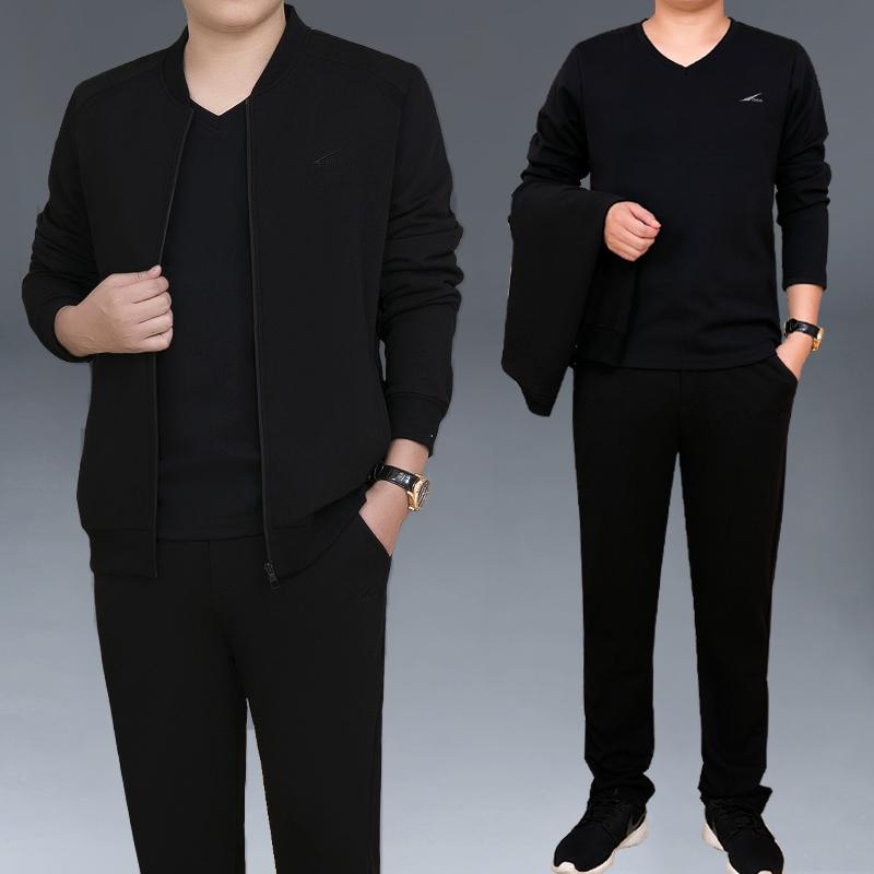 运动套装男春秋2017新款棒球领运动服三件套时尚休闲套装男跑步服