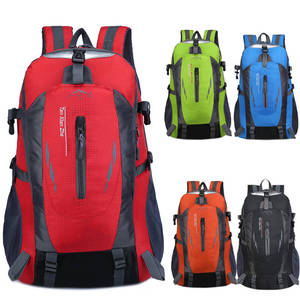 New outdoor climbing bag waterproof large-capacity multifunctional hiking backpack travel bag sports backpack female 35L
