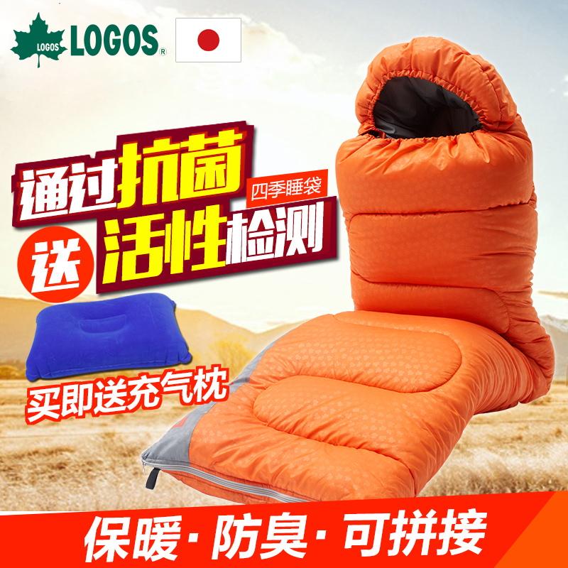 LOGOS睡袋成人室内户外保暖春夏双人旅行露营酒店隔脏单人便携