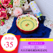 宝宝辅食植物调和母婴gs7炒油25bl菜加热食用油核桃紫苏橄榄油