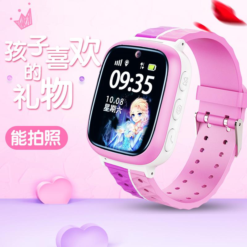 儿童电话手表学生手机防水男孩女孩可爱电信版智能GPS定位多功能