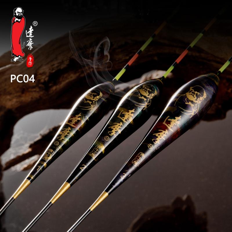 达摩浮漂PC04纳米鱼漂高灵敏水滴形19目加粗尾抗流水底钓接口浮标