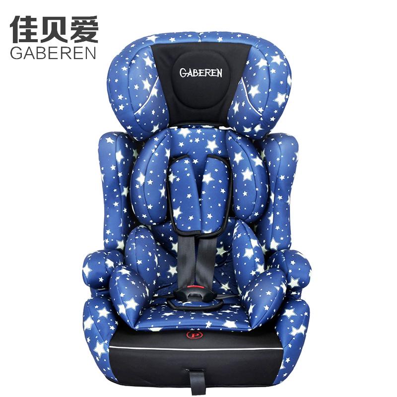 GABEREN儿童安全座椅怎么样,质量好吗