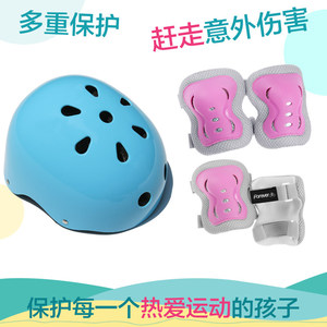 Permanent baby children's bicycle balance bike riding helmet protective gear sets for men and women children helmets bicycles