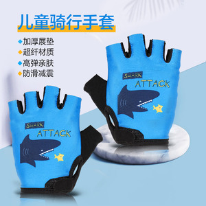 Permanent children riding gloves hands men and women children riding hand guard bicycle scooter universal accessories riding