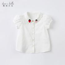 戴维贝拉童装衬衫2021夏季新款女童短袖宝宝儿童洋气纯棉上衣衬衣