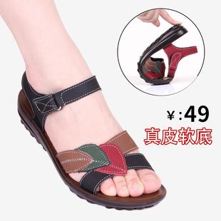 妈妈凉鞋夏季2020新款真皮软底中年舒适平底老人中老年人女鞋防滑图片