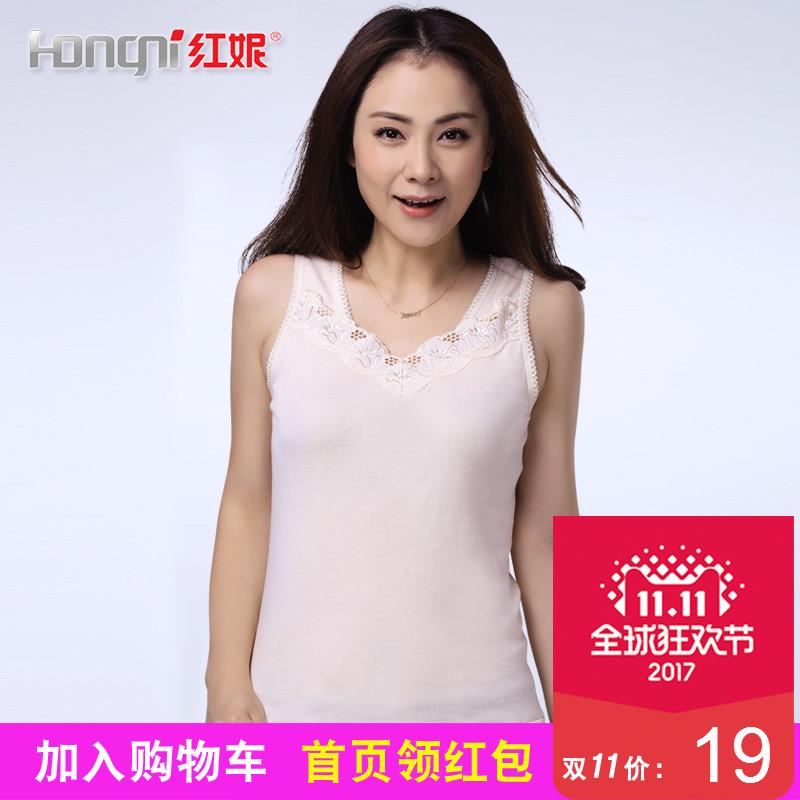 红妮女士纯棉全棉夏季纯色弹力修身显瘦百搭薄打底衫外穿吊带背心