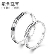 New gold jewelry pt950 women's ring, men's ring, platinum tail ring, platinum 950 platinum couple ring