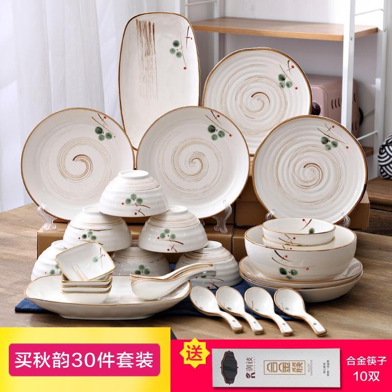 秋韵 30头日式和风手绘陶瓷碗碟餐具套装 创意家用碗筷碗盘套装