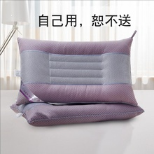 决明子枕头护颈椎助睡眠单的整头mi12头芯一ei陷不变形