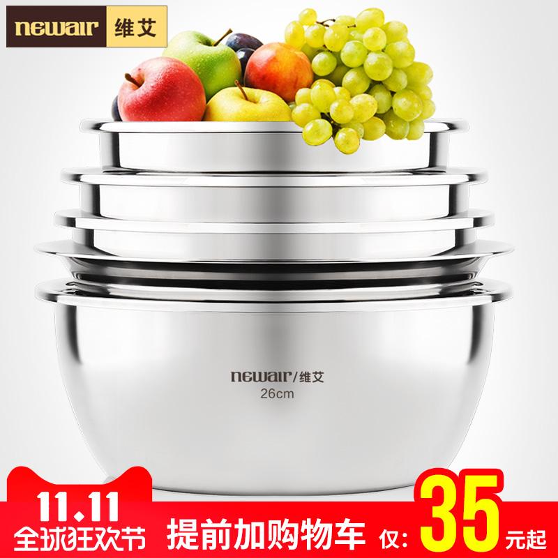 维艾圆形不锈钢盆加厚加深套装水果盘厨房用品和面盆沥水洗菜盆大