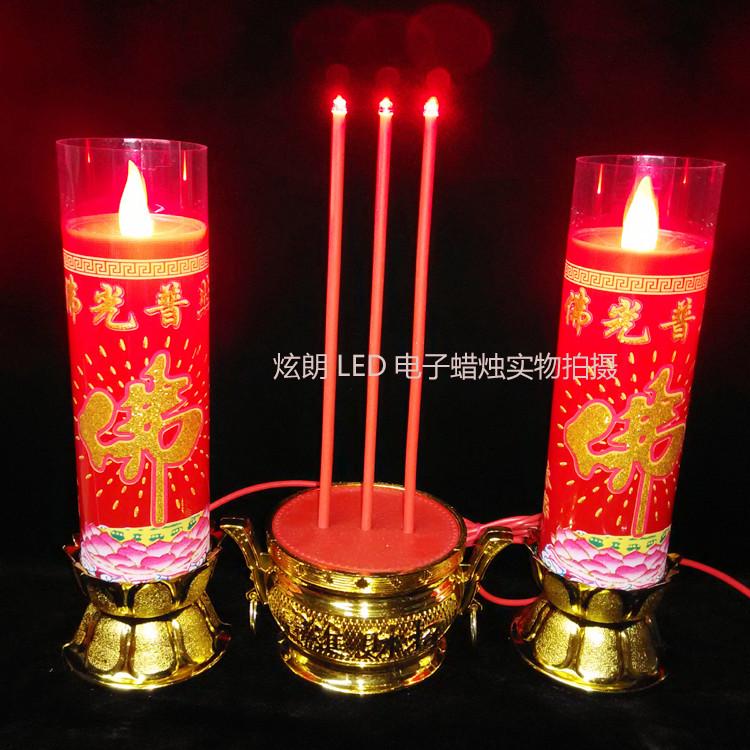 佛光普照佛事电蜡烛灯家用红拜佛LED插电仿真电子蜡烛台电池供佛