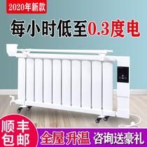 暖氣片家用水暖智能注水電暖器節能省電加水電暖氣片家用取暖器