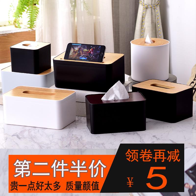 家用酒店餐客厅实木盖橡木盖纸巾盒纸抽盒厕所车载北欧简约纸巾盒