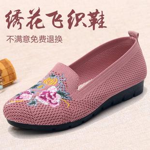 老北京布鞋女绣花鞋妈妈鞋中老年人软底防滑女单鞋平底舒适老人鞋