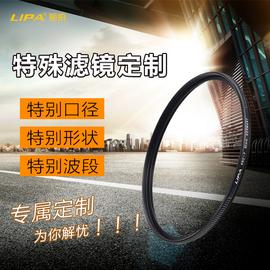 单反相机摄影镜头特效滤镜定制UV特殊口径多种型号滤镜制作偏振镜
