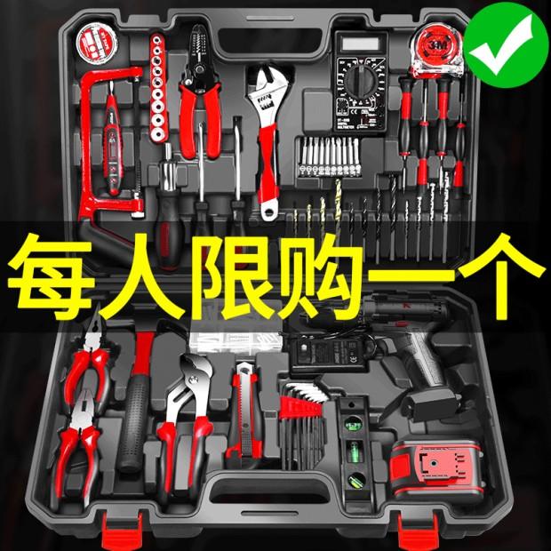 [¥8.9]工具箱套装家用多功能家庭车载日常电工专用五金工具大全万能全套
