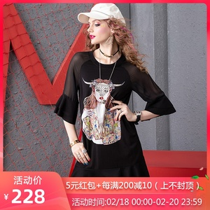 Spring black dress female 2020 new fashion chiffon stitching European goods tide brand printing seven-point sleeve small black skirt