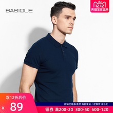 Yuan Ben polo shirt men's short sleeve solid color Lapel T-shirt British style pearl cotton slim business half sleeve Paul shirt