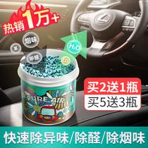 澳洲新车甲醛净化剂汽车车内除异味车载空气清新去味除味除臭神器