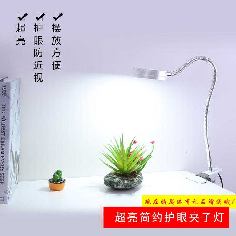 长杆臂夹式护眼超亮台灯工作纹绣书桌灯LED12W大功率调光带插电头-诺思LED灯饰