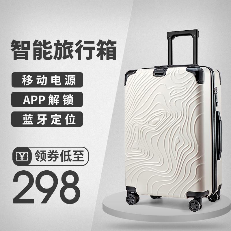 [¥79]行李箱女ins24寸旅行箱男智能箱密码拉杆箱万向轮20寸小型登机箱