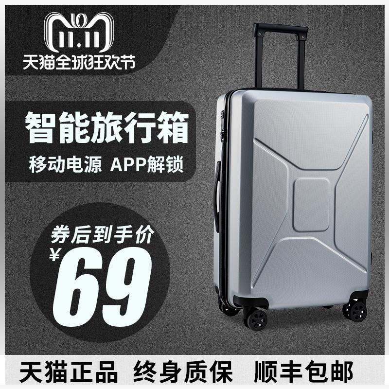 行李箱女20小型密码旅行皮箱子网红ins潮拉杆箱万向轮24寸男韩版