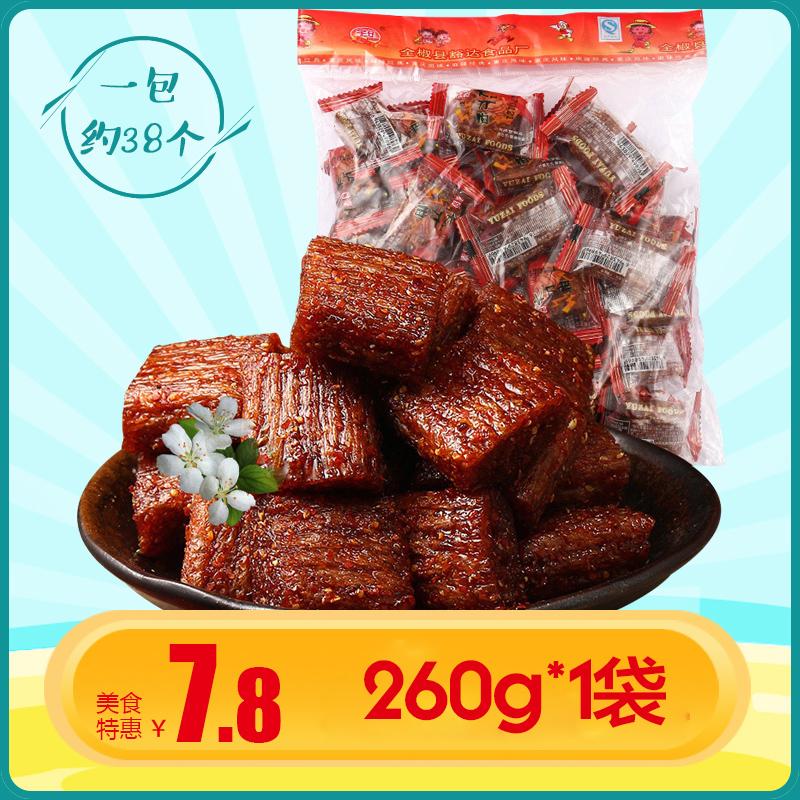 怀旧零食宇仔大刀肉辣条素食麻辣80后零食约38个每包面筋小吃