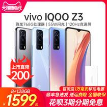 直降200元 3期免息 vivo iQOO Z3 5g新品 55w闪充学生游戏拍照手机官方官网正品vivoiqooz3 iqooz3