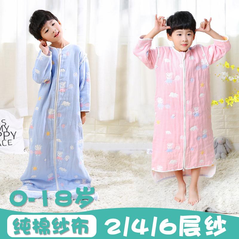 纯棉纱布婴儿睡袋宝宝夏天薄款防踢被儿童睡袋春秋四季通用中大童
