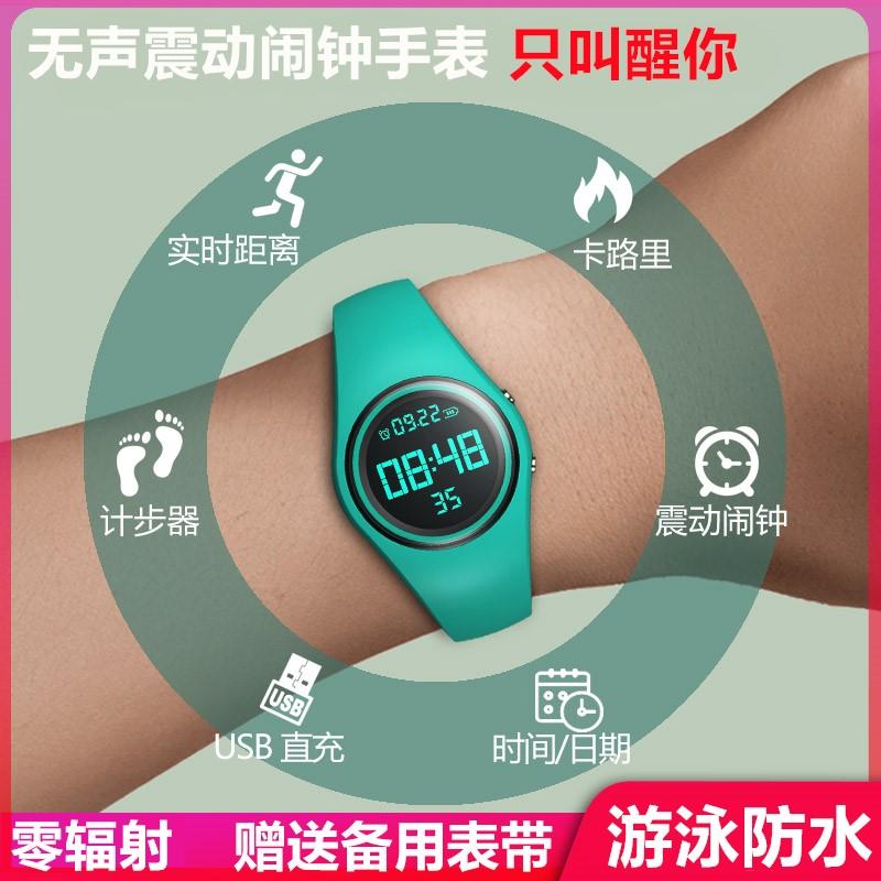 运动防水电子表高中学生男女计步震动闹钟ulzzang韩版简约手表环