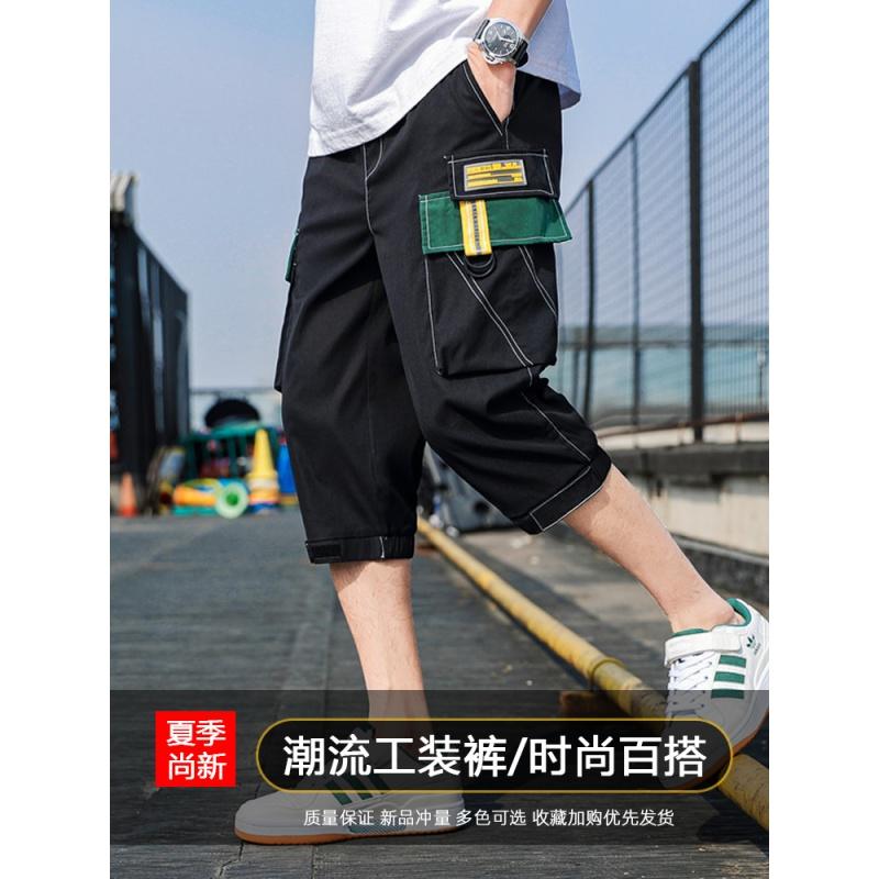 工装短裤男2020新款韩版宽松休闲裤夏季百搭潮牌七分裤子直筒马裤图片