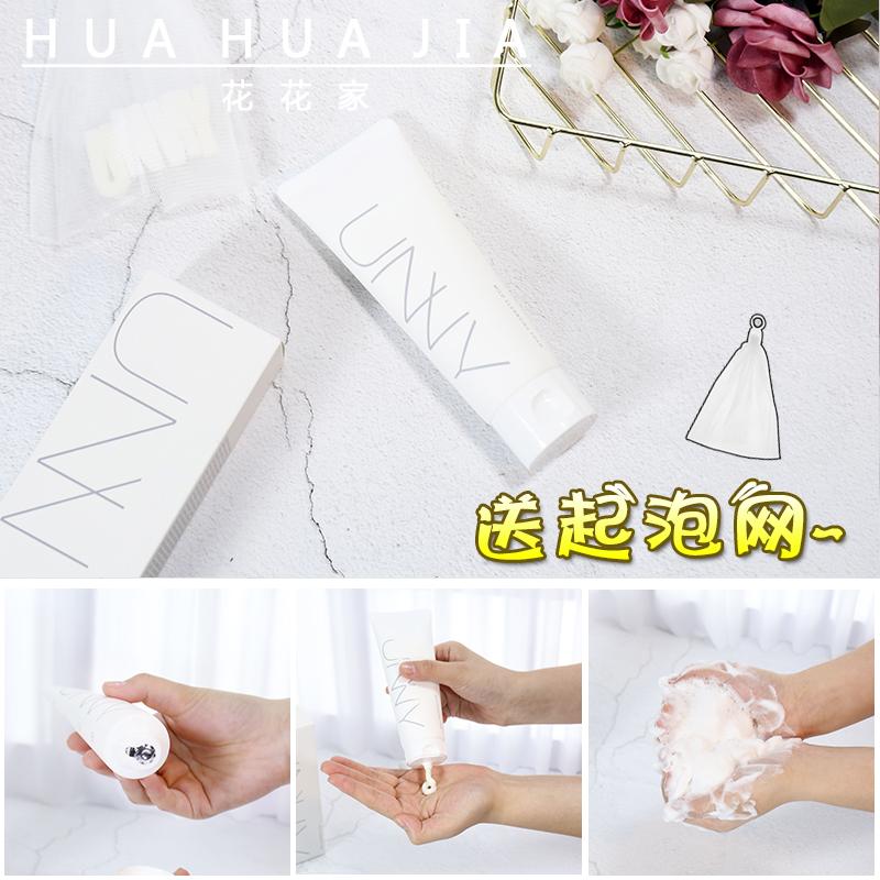 韩国 氨基酸 洗面奶 男女 敏感 控油 补水 保湿 深层 清洁 泡沫 洁面乳
