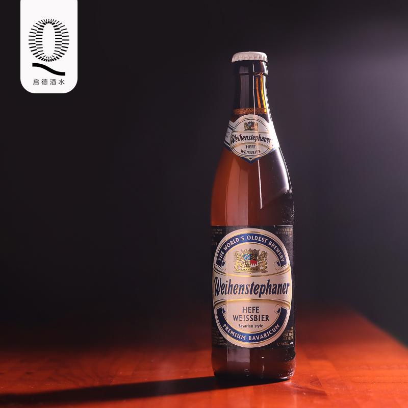 20瓶  德国进口维森/唯森酵母小麦白啤酒 500ml 启德酒水