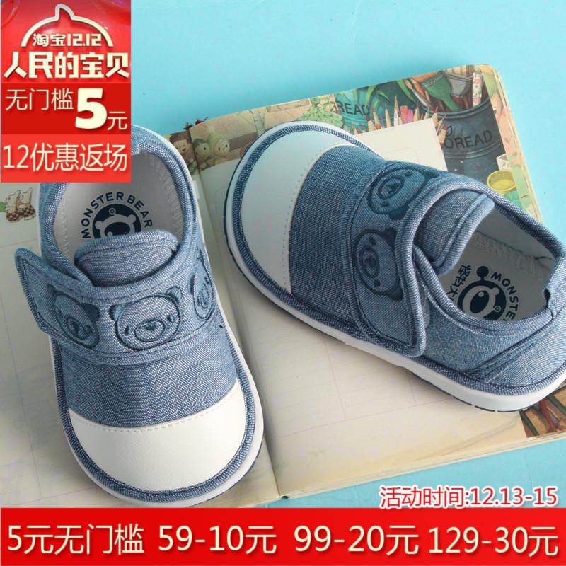 1岁半男宝宝鞋 软底学步透气单鞋 女童布鞋 婴幼儿叫叫鞋 春秋季
