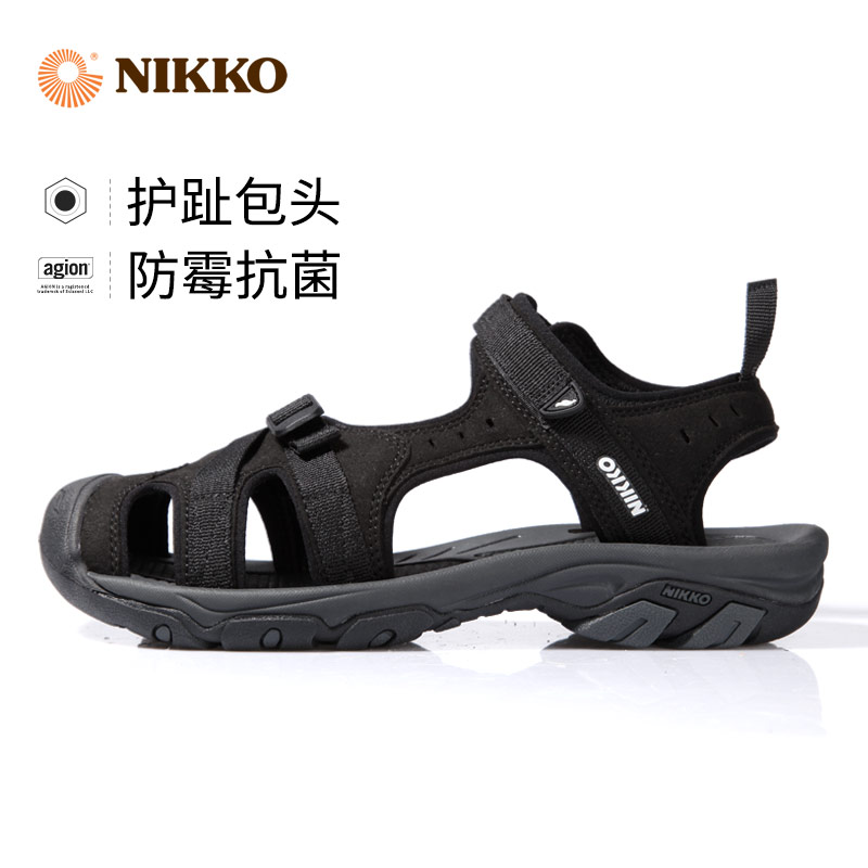 Nikko日高户外凉鞋男轻便包头沙滩鞋夏季运动涉水鞋溯溪鞋防滑