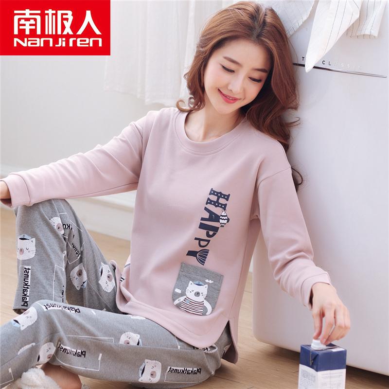 [¥43]南极人韩版春秋季睡衣女士纯棉长袖秋冬款可外穿家居服两件套装夏