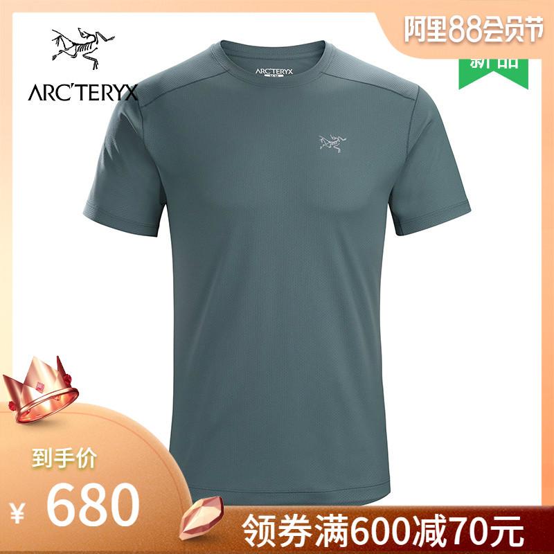 19春夏新品 arcteryx/始祖鸟男款户外速干短袖t恤velox ss 20987