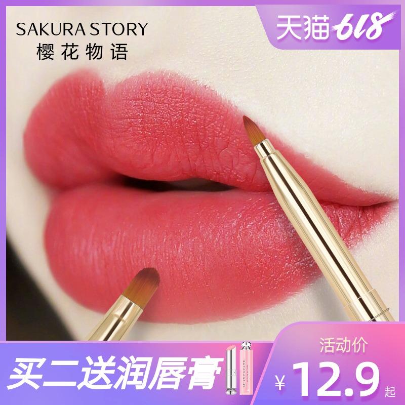 樱花物语唇刷口红笔刷伸缩便携化妆刷女一支装初学者遮瑕刷唇笔刷