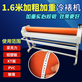 手动TS1600冷裱机加重1.6米覆膜机图文写真过膜KT版相册PVC压膜